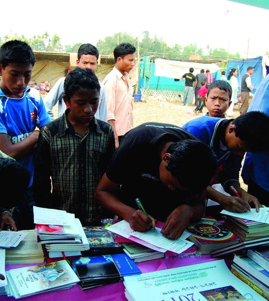 Bangladesh Bible Correspondence School